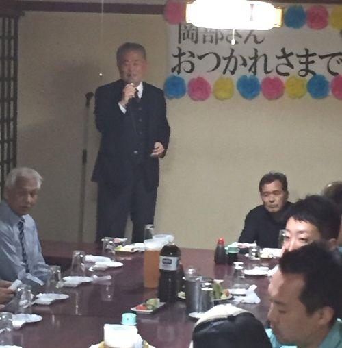 2016繝サsoubetu5