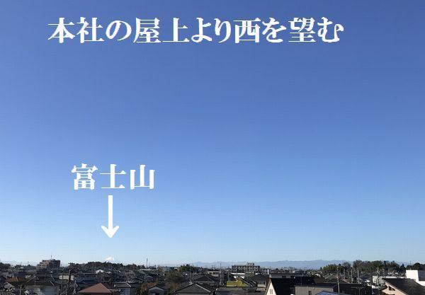 2018・1・15富士山④