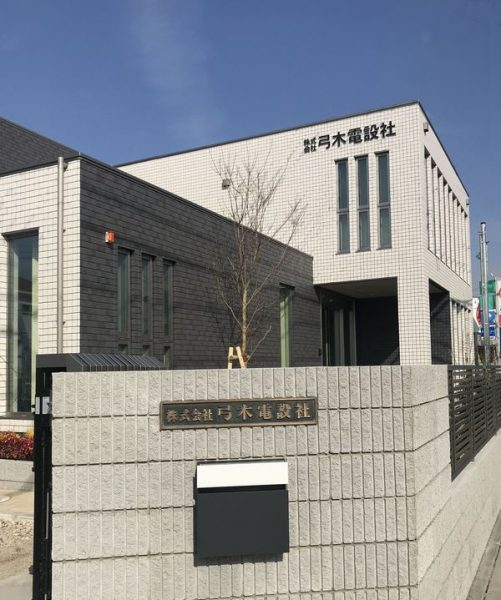 2019年2月営業所新社屋③