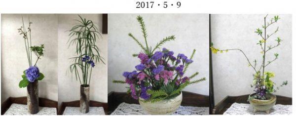 2017・5・9①