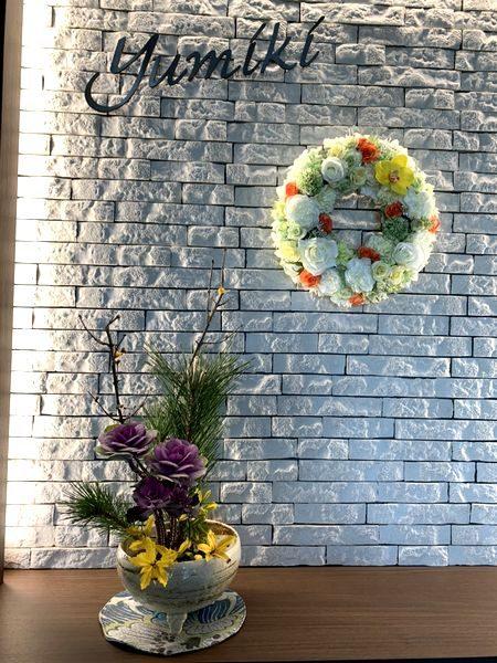 2021・1・15営業所の花